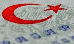 Цена на въездную визу в Турцию