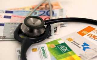 Как получить медицинскую страховку для визы в Германию?