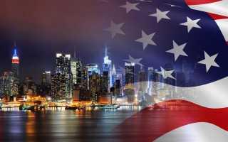 Что такое виза инвестора в США?
