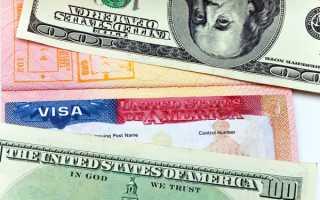 Сколько стоит получить визу в США