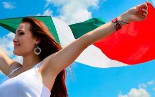 Как оформить болгарскую визу