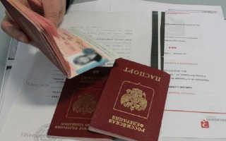 Понятие и оформление гостевой визы