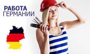 Нужна ли рабочая виза в Германию белорусам: порядок оформления, сроки, стоимость