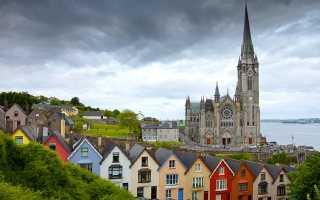 Самостоятельное оформление визы в Ирландию