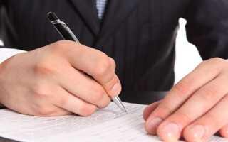 Образец написания письма в консульство для получения мультивизы