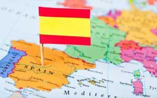 Правила оформления спонсорского письма для визы в Испанию