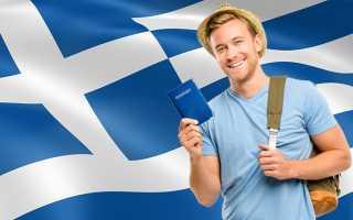 Справка о доходах с места работы для визы в Грецию