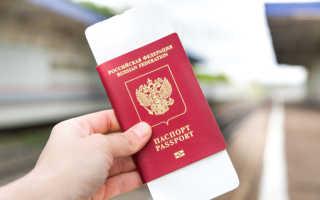 Визовый режим Хорватии для россиян в 2020 году