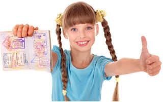 Как оформить визу на несовершеннолетнего