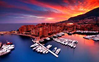 Виза в Монако — правила въезда в княжество