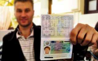 Шенген для безработного