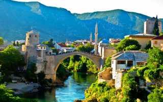 Нужно ли оформлять визу в Боснию и Герцеговину?