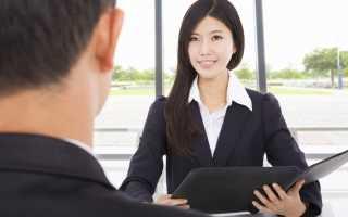 Как оформить рабочую визу в Китай?