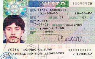 Документы для получения визы в Италию