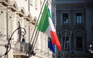 Сколько стоит сделать визу в Италию
