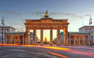 Нюансы самостоятельного оформления визы в Германию