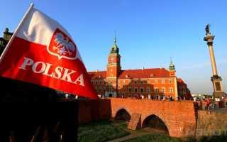 Польская виза — как получить и в какие страны по ней можно въехать