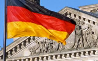 Виды немецких виз для пребывания на территории страны