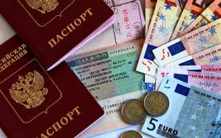 Как оформить шенгенскую визу гражданам России