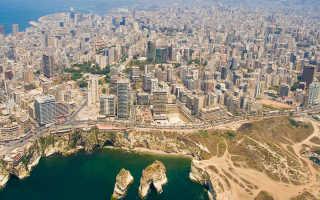 Нужна ли россиянам виза в Ливан?