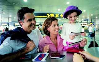Как заполнить анкету на шенгенскую визу для ребенка?