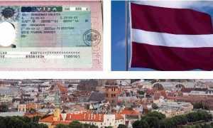 Оформление визы в Латвию