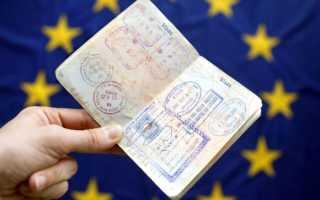 Виза в Португалию — где и как получить шенген?