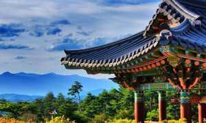 Визы для поездки в Южную Корею