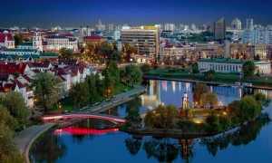 Виза для поездки в Беларусь