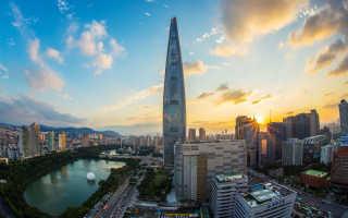 Оформление южно-корейской визы