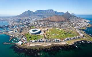 Все правила оформления визы в ЮАР