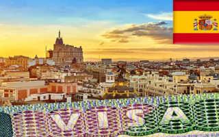 Сколько стоит в 2019 году виза в Испанию?