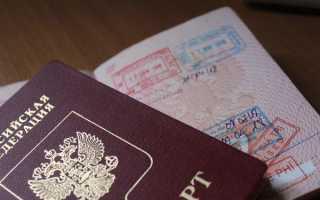 Как оформить визу во Вьетнам