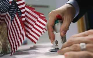 Как продлить американскую визу