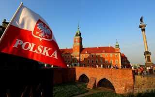 Какие бывают виды виз в Польшу в зависимости от цели посещения, сроку пребывания и количества въездов