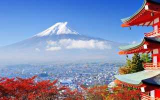 Как оформить японскую визу