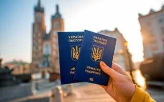 Безвизовый режим для граждан Украины