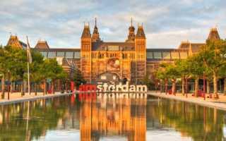 Процесс самостоятельного оформления визы в Голландию