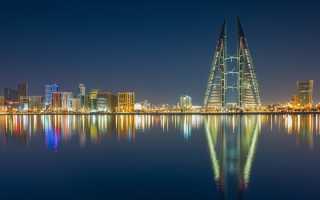 Виза в Бахрейн для граждан РФ