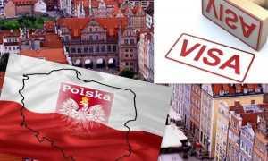 Список документов на польскую визу