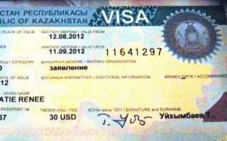 Виза в Казахстан — особенности въезда в страну в 2020 году