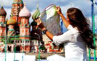 Виды виз для въезда в Россию