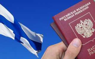 Стоимость финской визы для взрослых и детей