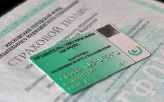 Сколько стоит страховка на визу шенген