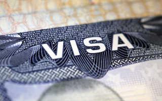 Самостоятельная подача документов для оформления визы