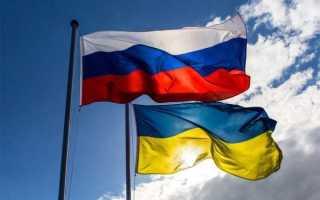 Нужна ли российская виза украинцам