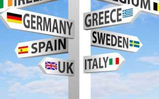Как правильно оформить выписку с банковского счета для визы