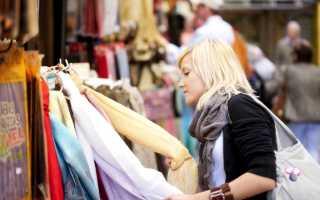 Польская виза за покупками — какие документы нужны и как заполнить анкету