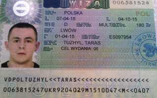Как получить польскую трудовую визу и cколько это стоит