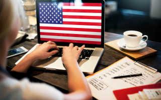 Как оформить рабочую визу в Америку